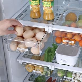 优思居 家用保鲜盒食品收纳盒 长方形抽屉式鸡蛋盒冰箱收纳神器