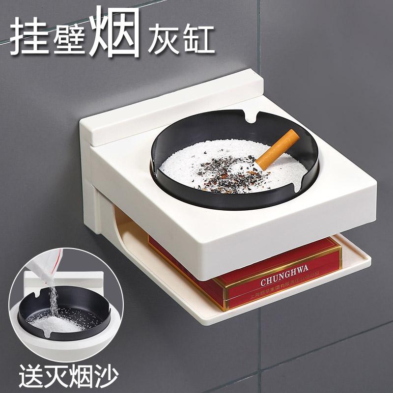 优思居 免打孔卫生间不锈钢烟灰缸 创意壁挂家用厕所洗漱台烟灰盒热销147件限时2件3折