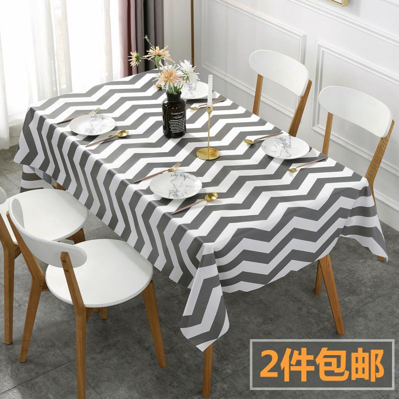 优思居简约条纹防水防油免洗餐桌布11月08日最新优惠