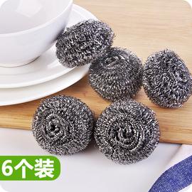 家用不锈钢清洁球6个装 厨房用品铁丝球洗碗刷子钢丝球大号洗锅刷图片
