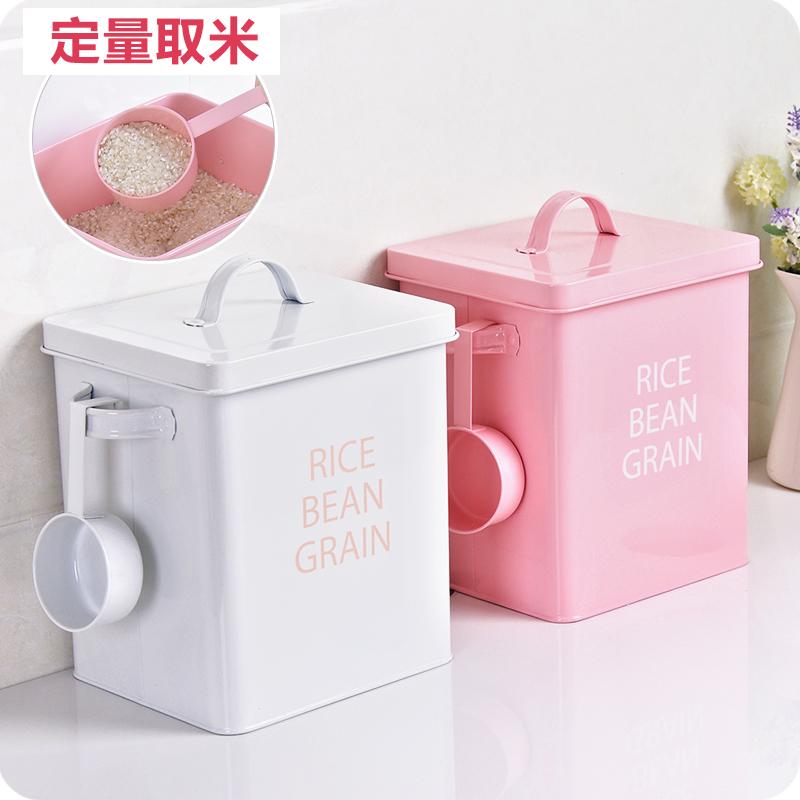 买三送一优思居铁皮米桶家用厨房面粉收纳箱