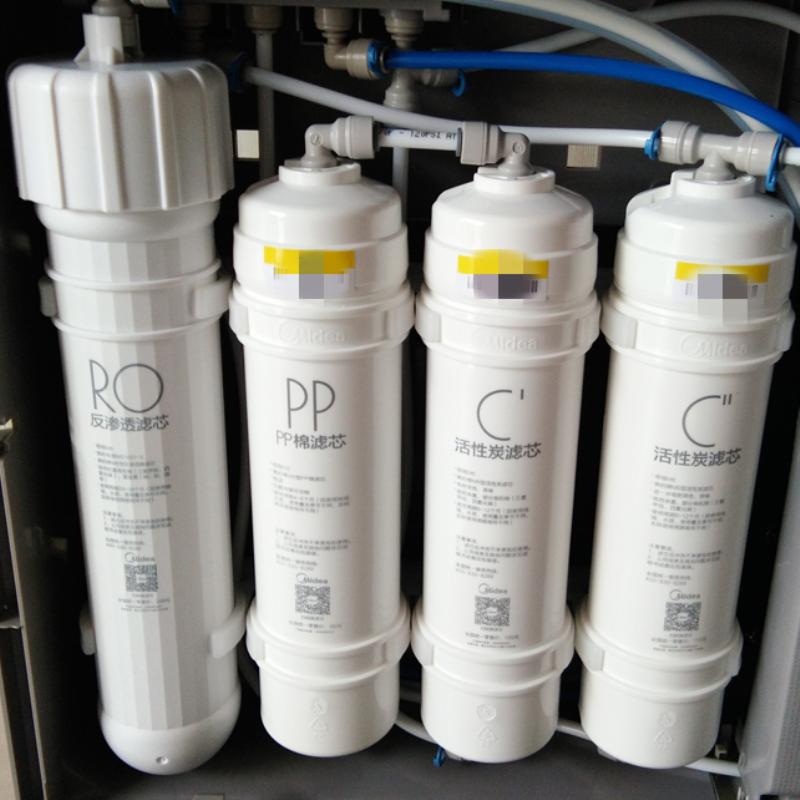 Original Midea water purifier mrc1586-50g / mrc1687-50g / mrc1687b-50gpp