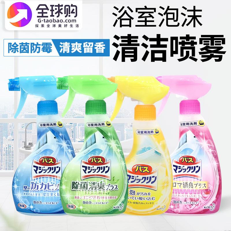 日本进口花王浴室浴缸多用途除垢剂