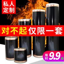 电热膜家用电炕瑜伽电地暖地热韩国石墨烯加热膜电热板碳晶碳纤维