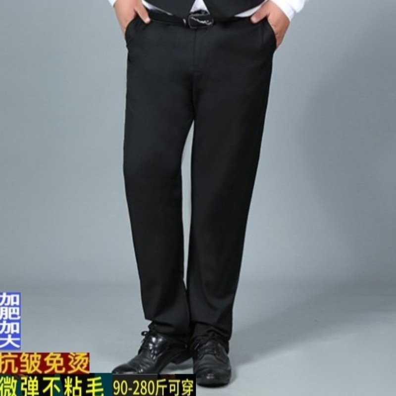 Summer thin mens casual elastic pants for middle-aged and elderly people fattening oversized pants loose trousers