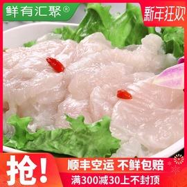 鲜有汇聚 越南巴沙鱼柳非龙利鱼新鲜冷冻火锅巴沙鱼酸菜鱼片300g图片