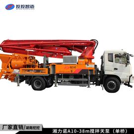 小型搅拌泵车(产品介绍册)_搅拌天泵_一体机_农村小天泵