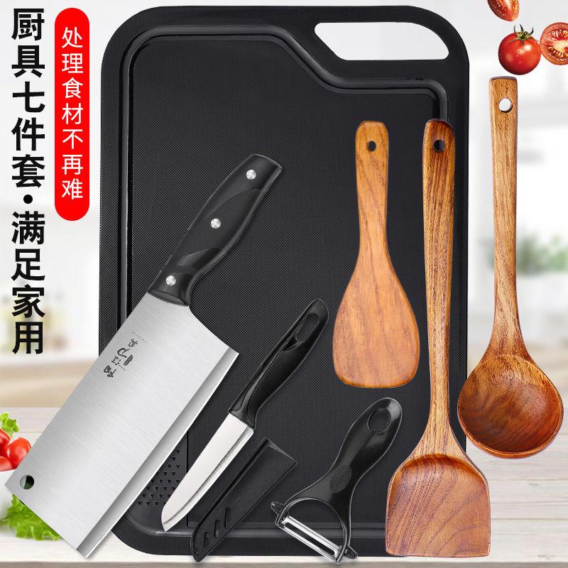 Наборы ножей для кухни Артикул 617214847436