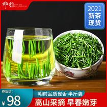 祁雅雀舌绿茶2021新茶嫩芽茶叶毛尖春茶特级明前浓香竹叶散装250g