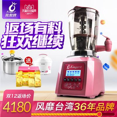 kingpro官方威廉希尔手机版,台湾凤梨牌破壁料理机怎么样