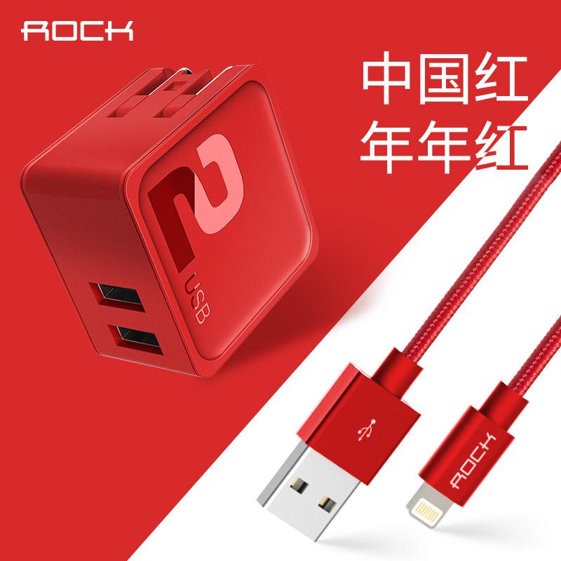 ROCK原装正品充电器配数据线适用于iphone8X苹果5S/6/6S/7/7P充电头安卓手机通用7Plus快充2A多口插头充电线