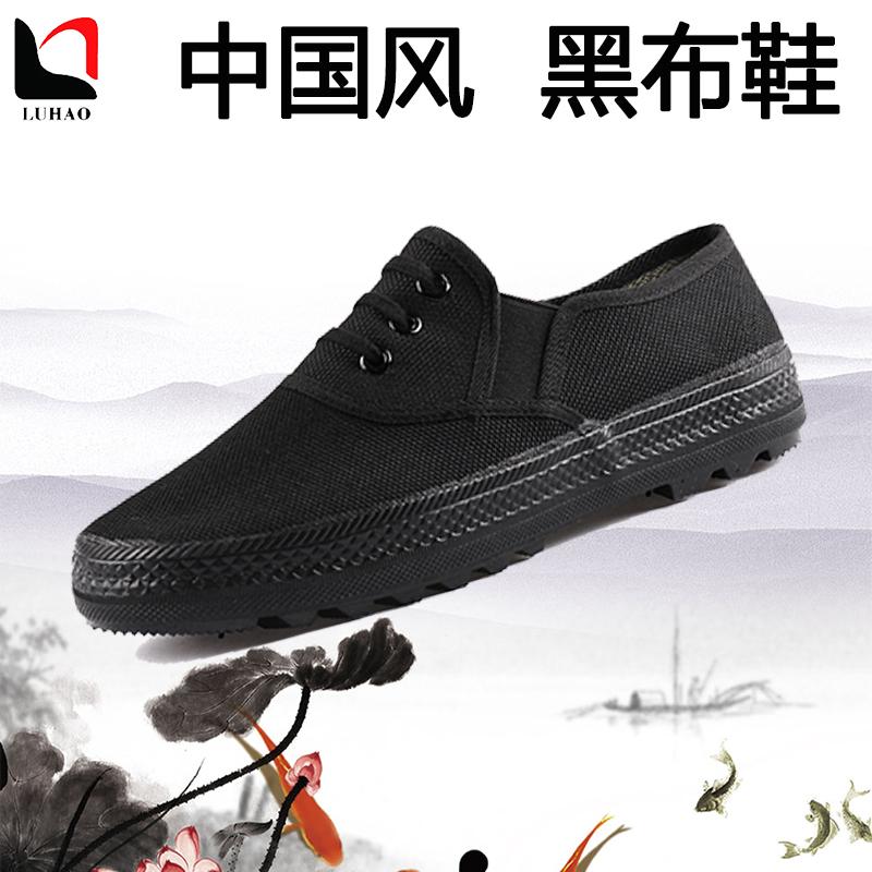 放鞋男工地耐磨劳动农民工鞋一脚蹬劳保鞋劳动鞋子 男 耐磨解夏季
