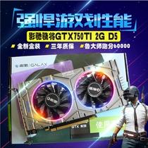 显卡1660ti1060独显台式机电脑吃鸡游戏显卡非4g旗舰店全新O4GGTX1650ROG华硕Asus