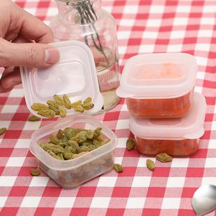 日本进口辅食保鲜盒 迷你密封盒零食收纳储藏盒小型冰箱盒3个装