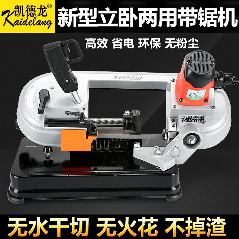 无水干切金属带锯机100多功能立卧式小型锯床无火花臭氧切割机
