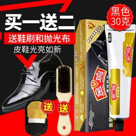金鸡鞋油黑色无色通用保养油真皮鞋刷鞋洗鞋神器液体鞋油男棕色图片
