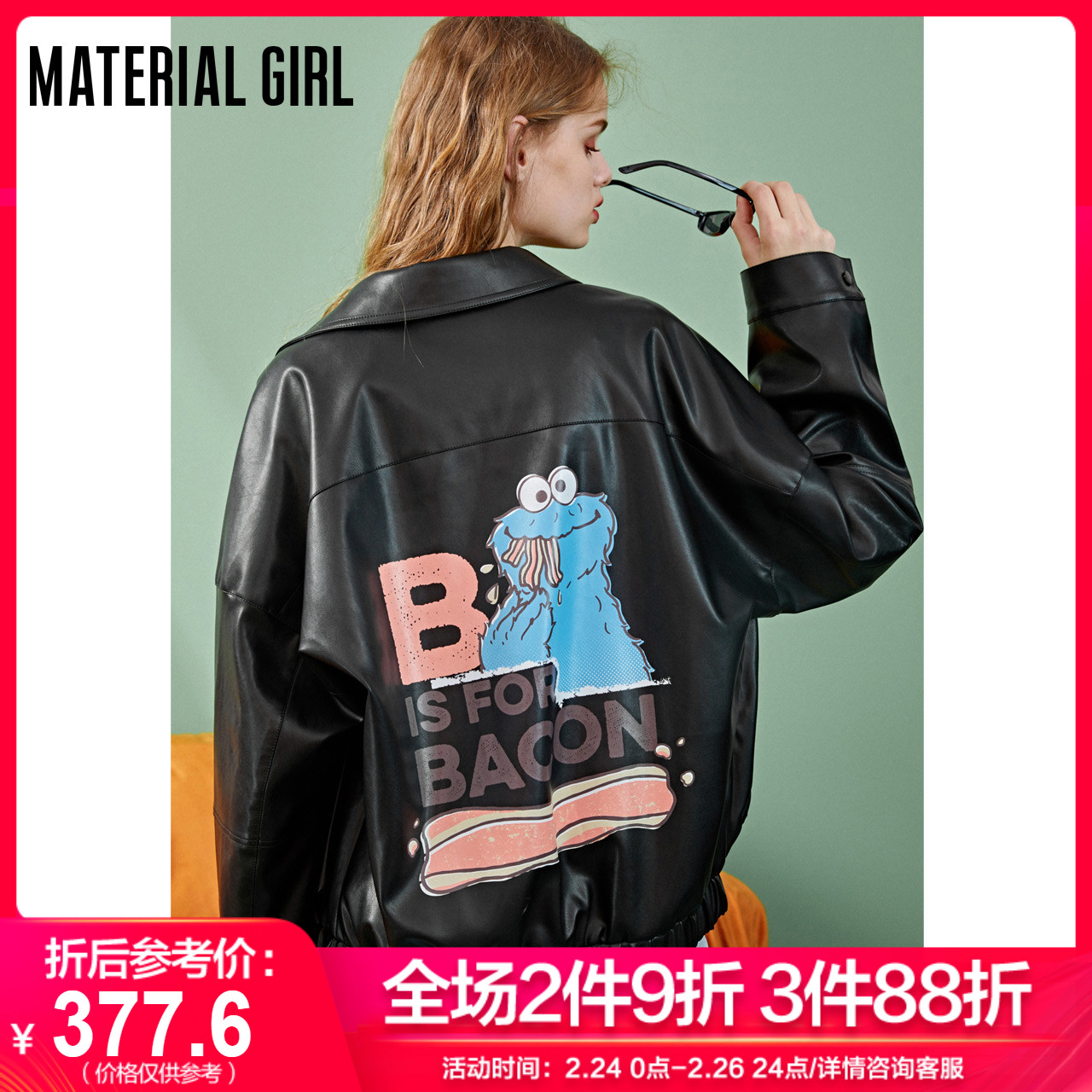Sesame Street co branded Black PU leather women's short motorcycle jacket, new fashion in spring 2020