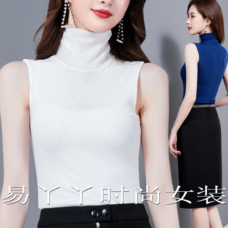 High neck sports vest with breathable elastic tights inside pure color Tulle T-shirt S-type off shoulder sleeveless bottom shirt
