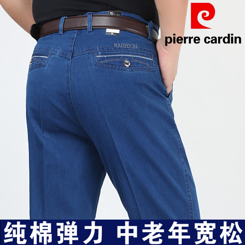 Pierre Cardin jeans mens elastic middle-aged and elderly loose straight cotton denim trousers high waist mens trousers thick