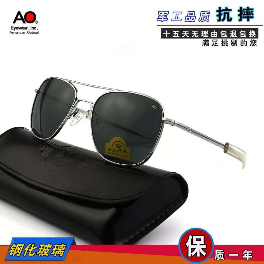 American genuine Ao Sunglasses pilot blue film fine glasses male domineering straight leg square glass Sunglasses