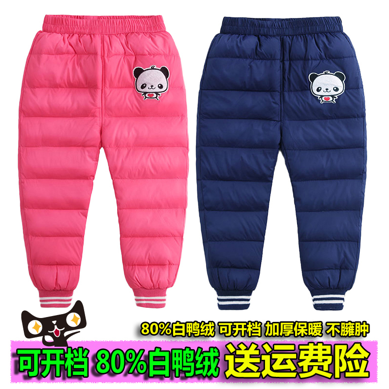 В обратных сезон ребятишки ребенок брюки вниз мальчиков девочки ребенок внутри и снаружи надеть зимний уплотнённый теплый талия случайный брюки