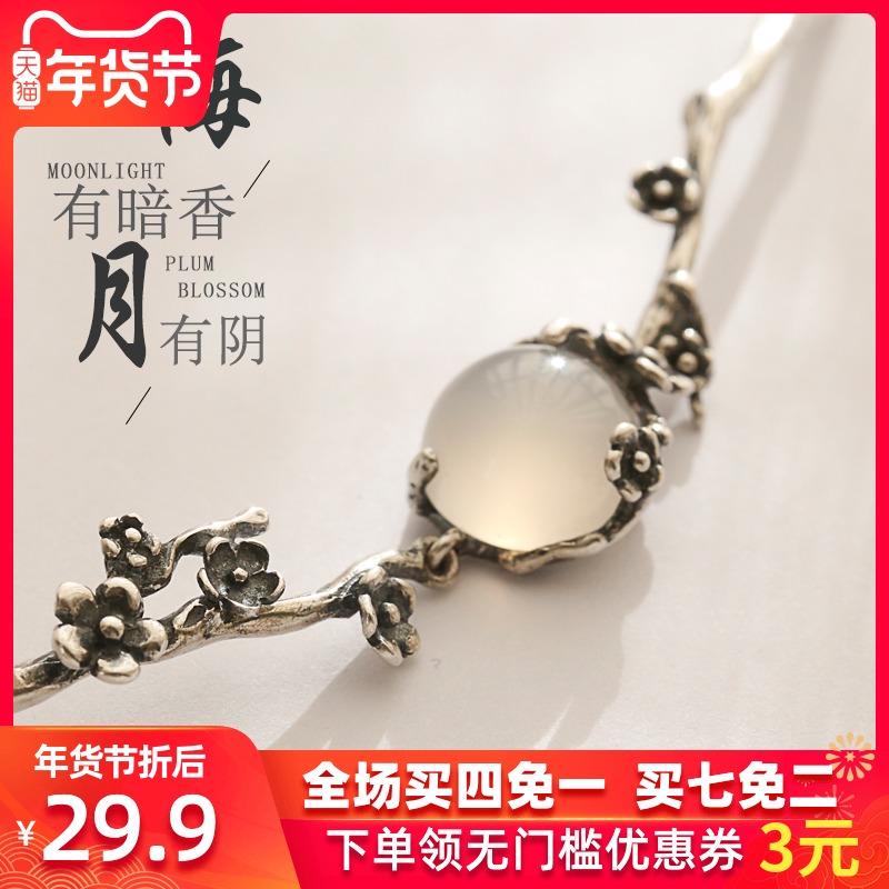 原创手工S925银镶嵌月光白玉髓梅花纯银女手链情人节礼物送女友