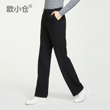 OXC / ouxiaocang, autumn and winter, high waist, falling sense, wide leg pants, suit pants, women's straight tube, loose sagging sense and ground pants