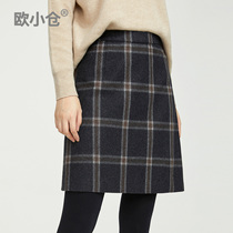 OXC Oucho The plaid skirt autumn and winter women 2018 new wool skirt plaid woolen A-word skirt