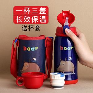 水壶儿童保温杯带吸管两用小学生宝宝水杯防摔幼儿园便携喝水杯子