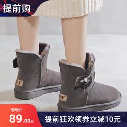 2020年冬季新款时尚雪地靴女皮毛一体一脚蹬东北厚底平底加厚棉鞋