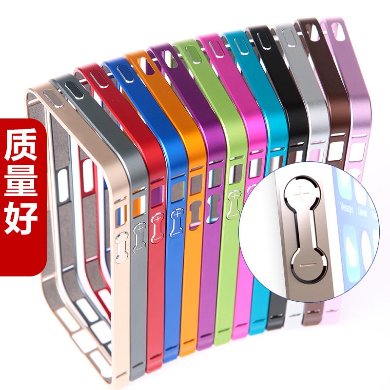 蘋果5土豪金手機殼5s保護套iPhone5S金屬邊框螺絲手機套超薄i5 SE