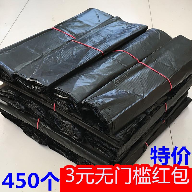加厚黑色背心式垃圾袋家用环保厨房手提袋黑色塑料袋450只装