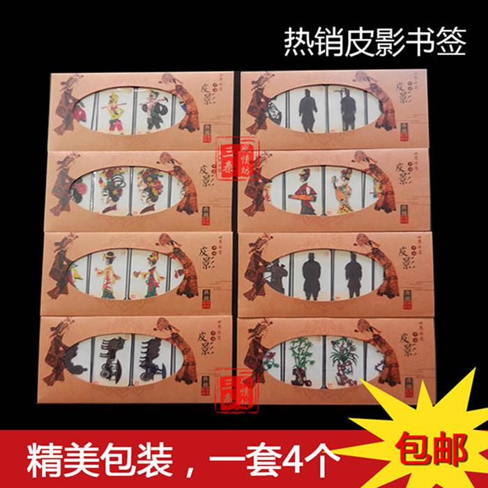 Кожа тень закладки изысканные упаковки 1 почты воловья кожа ручной работы искусство статья иностранных вещь бизнес подарок китайский ветер