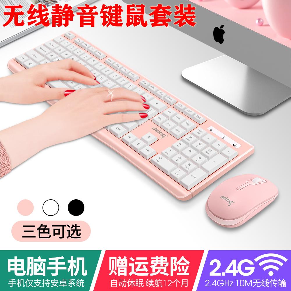 Наборы клавиатуры и мыши Артикул 611813657823