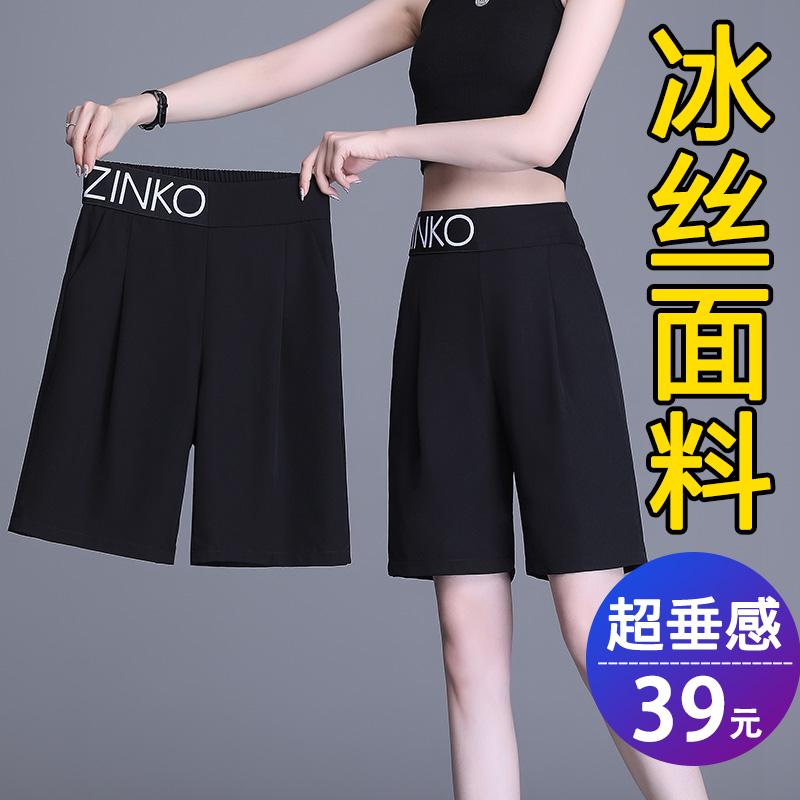 西装短裤女夏薄款宽松直筒五分裤女2021新款大码高腰阔腿休闲中裤
