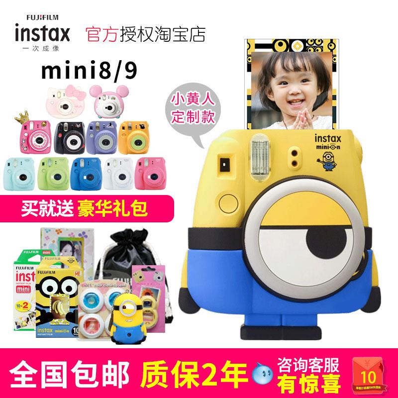 包邮富士拍立得小黄人相机立拍得mini8一次成像mini9神偷奶爸定制