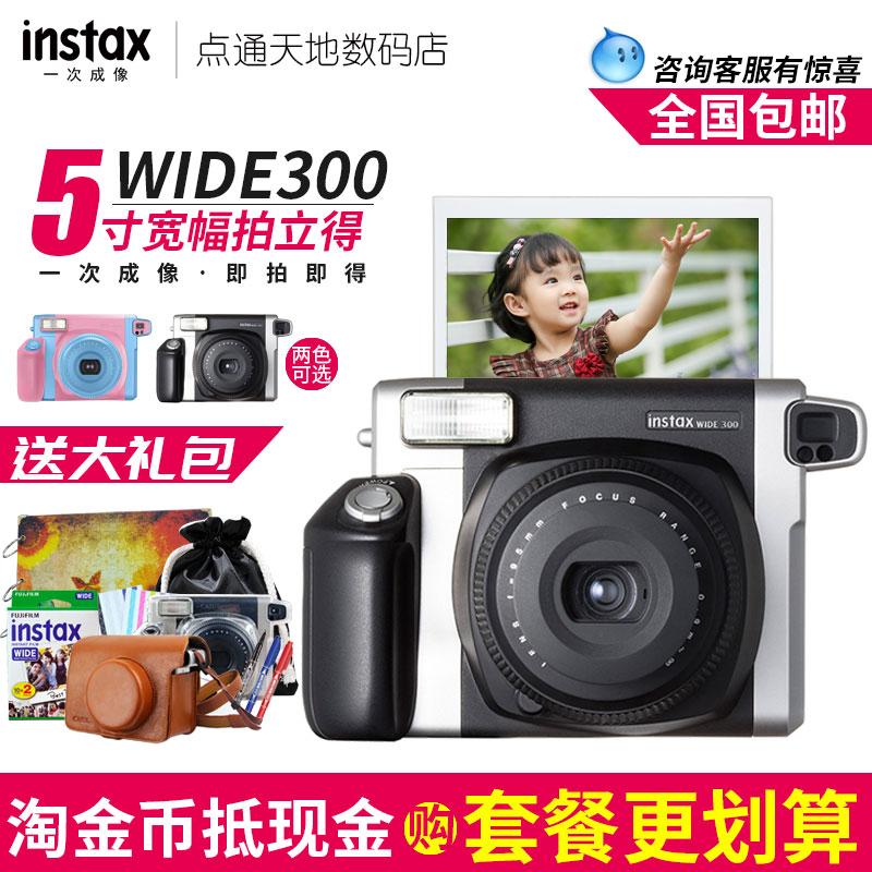 Фудзи бить стоять получить камера 5 дюймов в ширину ширина wide300 один раз становиться так стоять бить получить instax210/w300 фотобумага