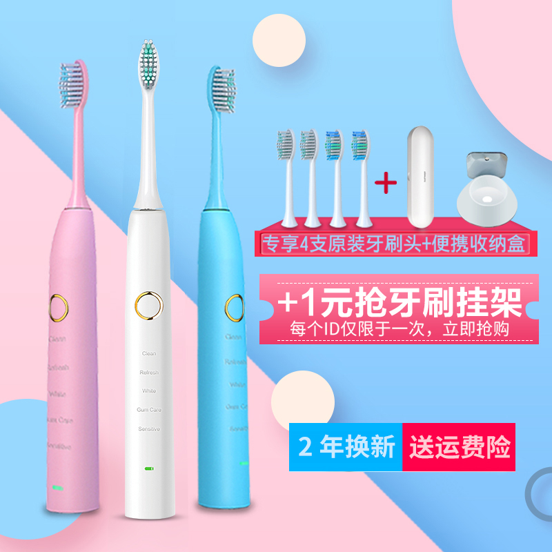 aiyabrush声波电动牙刷情侣充电式家用超声波自动防水智能牙刷