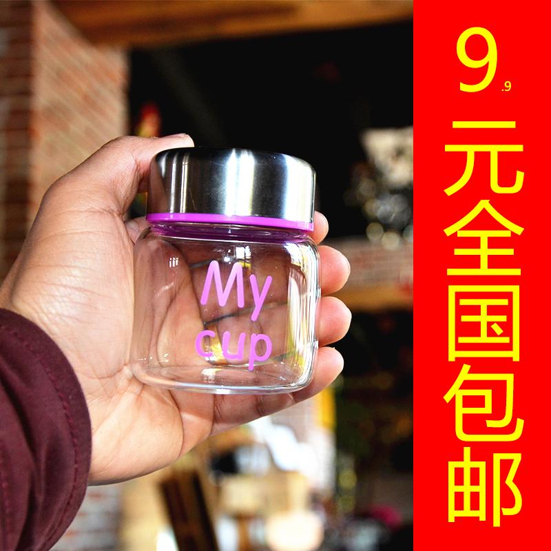 韩国迷你玻璃杯带盖可爱随手杯女学生创意圆形小巧便携式水杯包邮图片