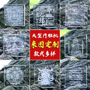 工厂结缘六道金刚玛尼石放生供养龙王坛城水解脱咒轮水晶佛具用品
