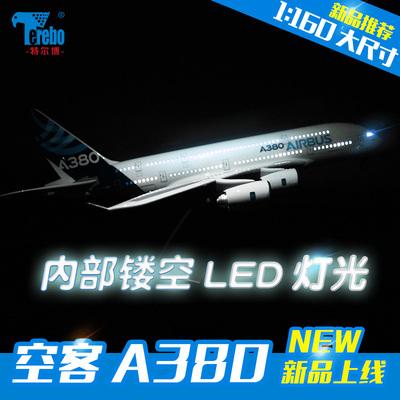 1:160南航A380飞机模型马航法国阿联酋航空客机仿真空客原型机
