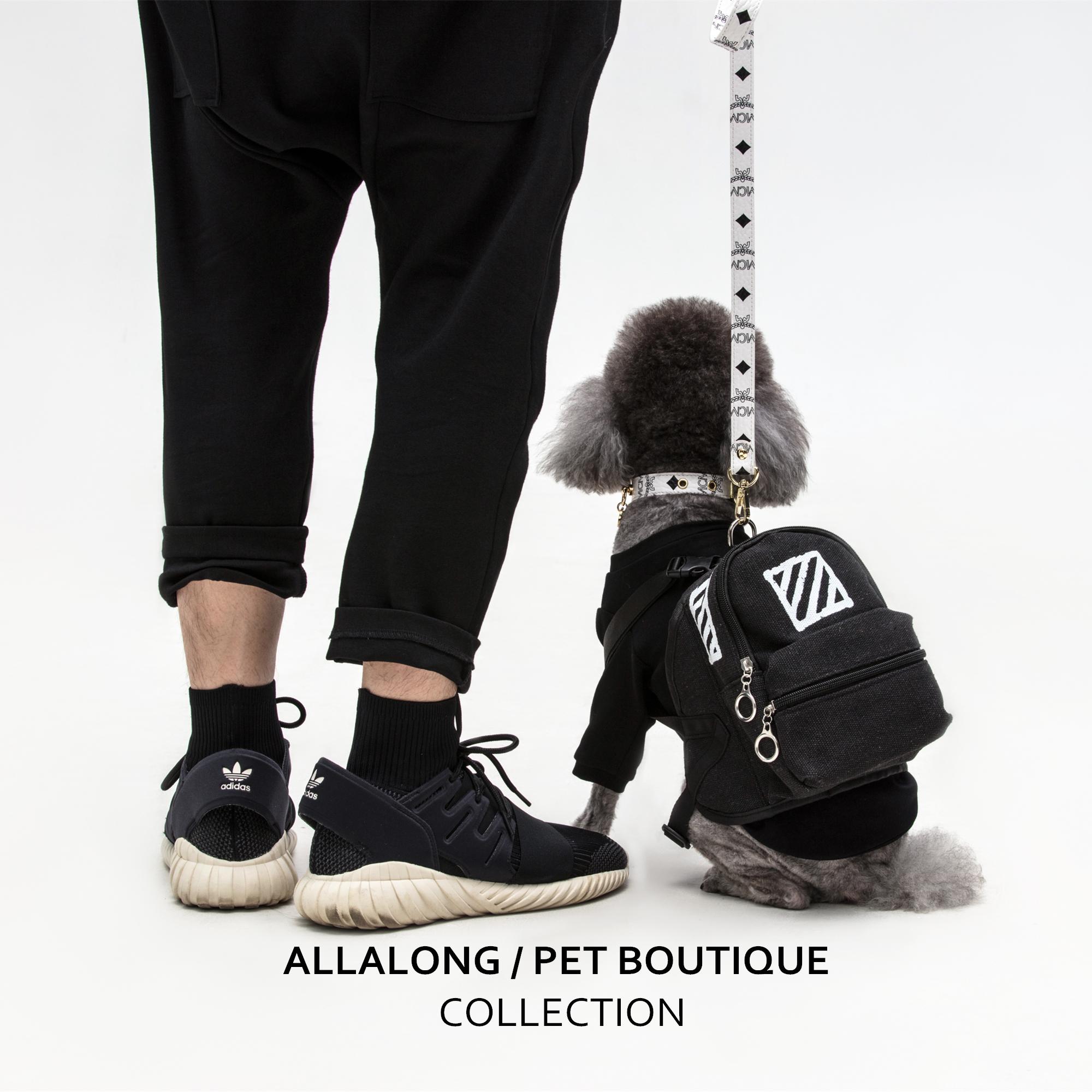 ALLALONG домашнее животное прилив бренд портфель домашнее животное упряжь