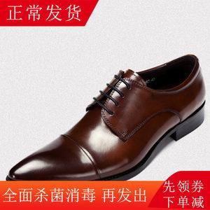 英伦商务正装男士尖头皮鞋欧版时尚潮流三接头真皮皮鞋男鞋子包邮