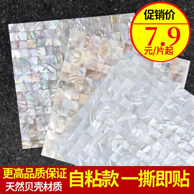 Керамическая плитка Артикул 613216656814