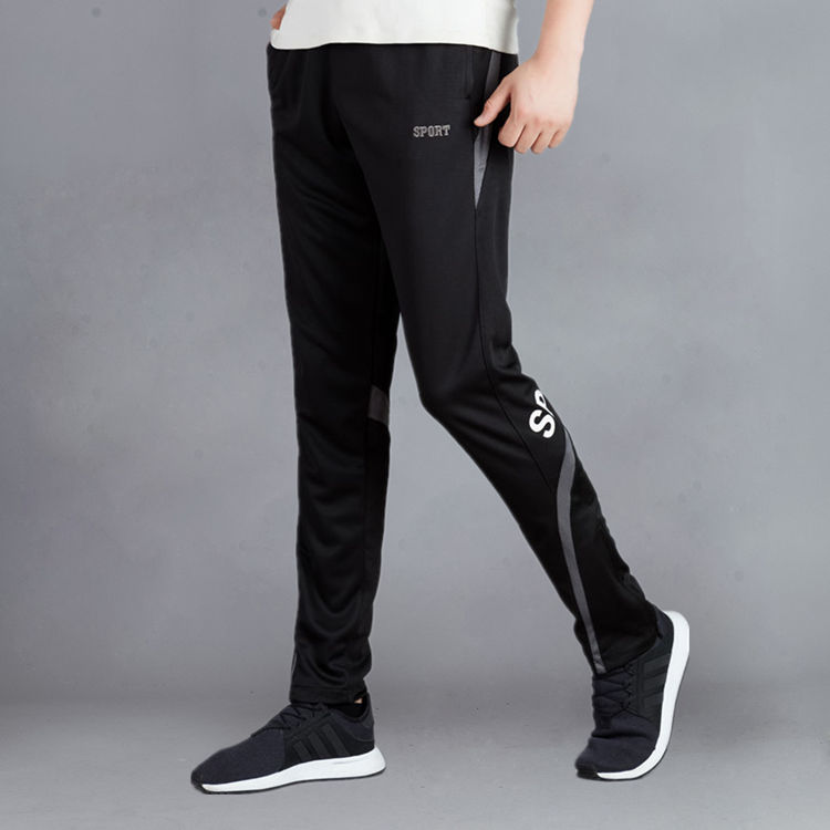 Winter plush and thickened sports pants mens loose casual pants large Korean Trend Slim small foot running pants