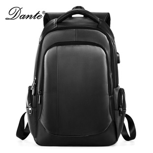 奢侈品新款双肩包男士耐磨户外背包休闲牛津布旅行包大容量电脑包价格