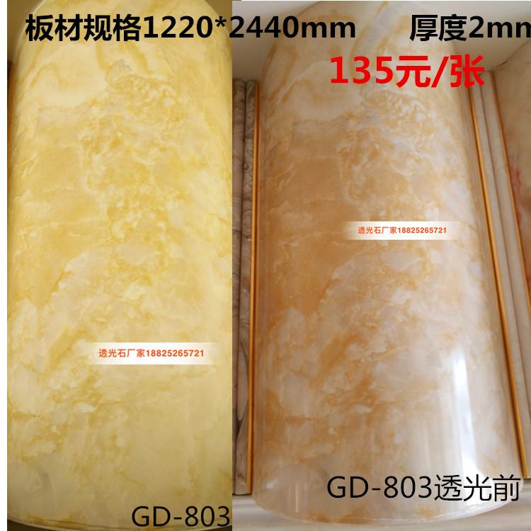 Новый тип искусственный прозрачность шифер копия мрамор зерна прозрачность решёток акрил мрамор освещение лист завод