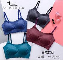 日本睡眠2.0无痕文胸一片式吊带背心无钢圈睡眠瑜伽运动内衣女
