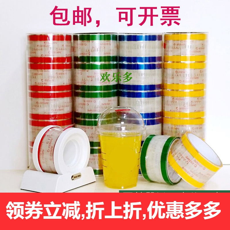 Easy to tear sticker beverage sealing sticker cup tape coffee milk tea cap sealing sticker juice food grade red take out