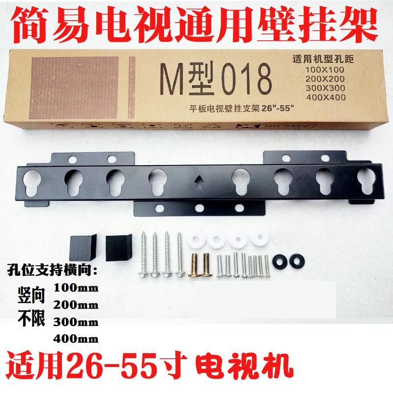 �f能液晶���C018M�旒鼙诩苤Ъ芡ㄓ眯���S海信海��32/42/50/55